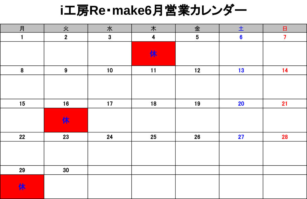 6月小牧カレンダー1-1024x663